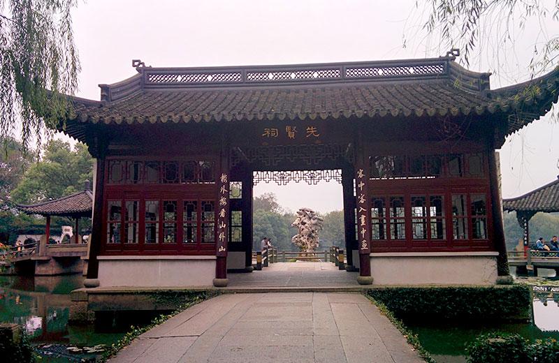 מסע כשר לסין - האנגזו