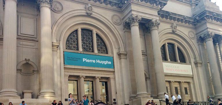 הטיול המושלם לניו יורק - מוזיאון המטרופוליטן