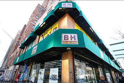 ראיון עם יוסי רוזנבוים - חנות B&H בניו יורק