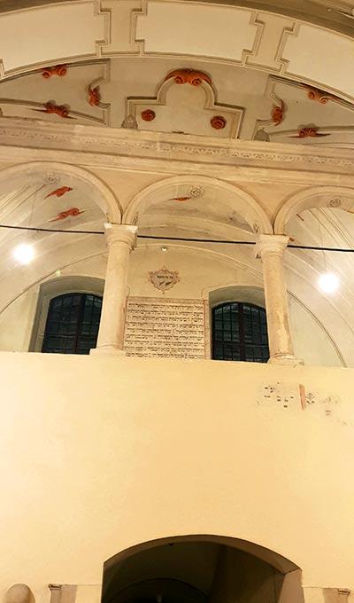 בית הכנסת אייזיק שול