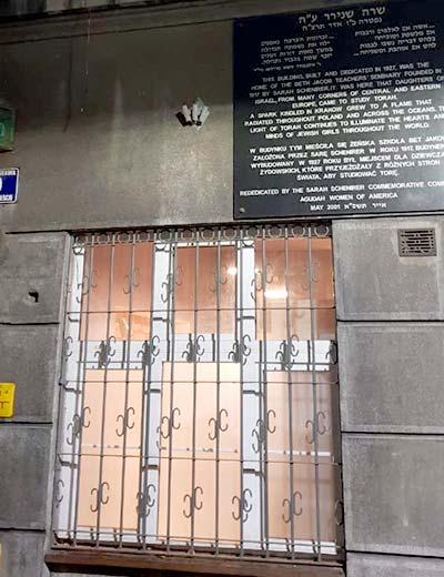 השלט על בנין בית יעקב בקרקוב