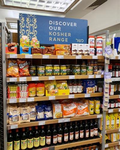 מוצרים כשרים במרכז לונדון