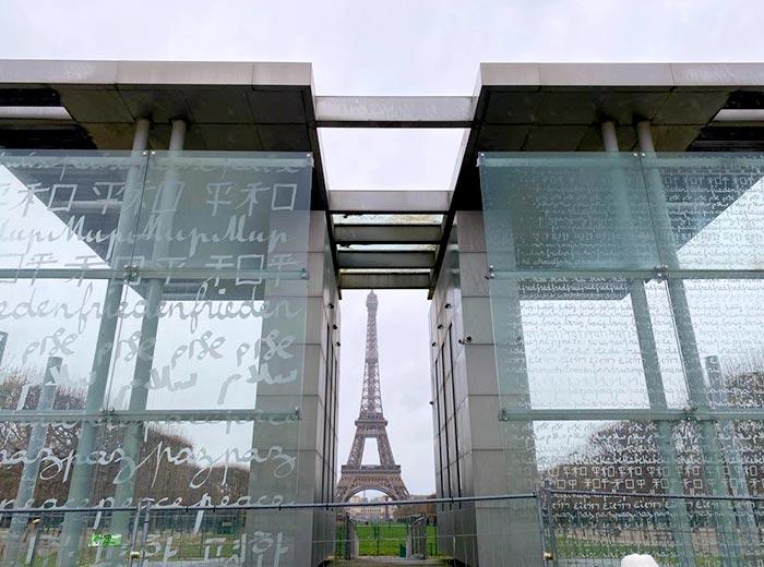 צרפת עם ילדים - The Wall for Peace
