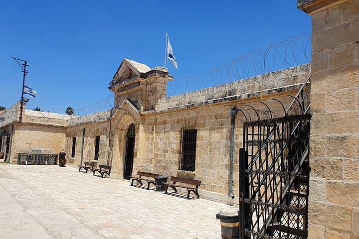 חופשה משפחתית בירושלים - מוזיאון אסירי המחתרות