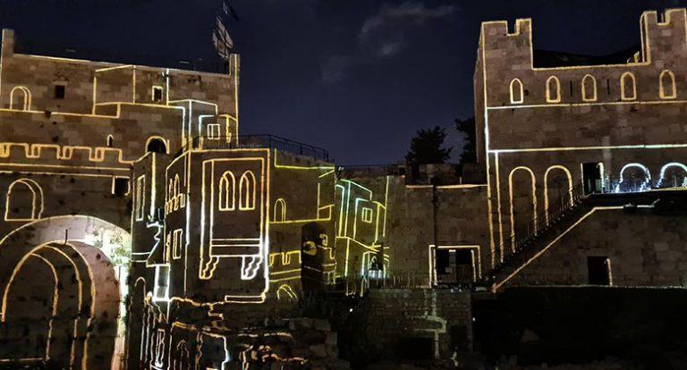 יומיים בירושלים - החיזיון הלילי במגדל דוד