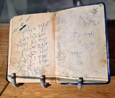 יומיים בירושלים - מוזיאון גבעת התחמושת