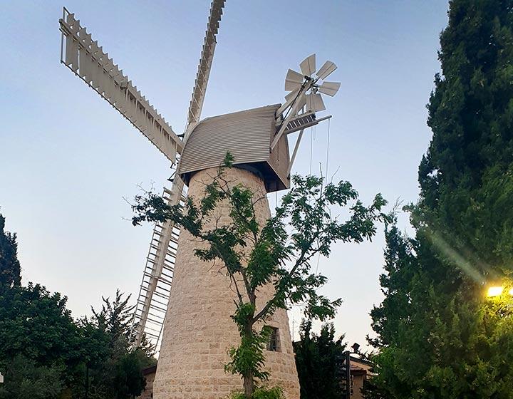 אתרים בחינם בירושלים - תחנת הרוח