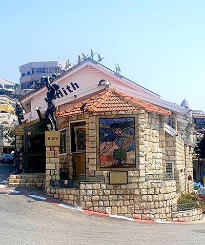 צפת בירת הגליל