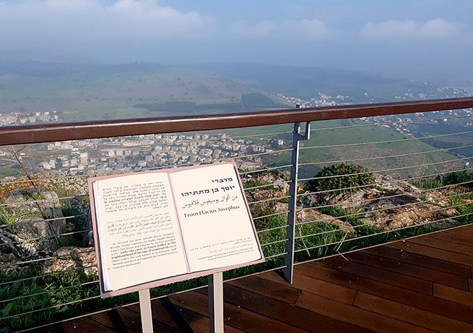 מצפור הר ניתאי בארבל