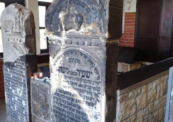 רבי ישעיה'לה מקרעסטיר - קבר רבי ישעיהלה מקרעסטיר