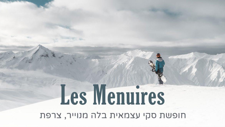 סקי בלה מנוייר, צרפת