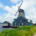 הולנד בתקציב מוגבל: כך תכננתי את החופשה המשפחתית שלנו